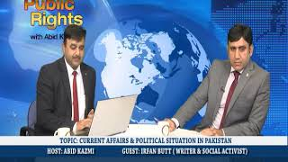 PUBLIC RIGHTS TOPIC CURRENT AFFAIRS & POLITICAL SITUATION IN PAKISTAN 13 10 18 P2