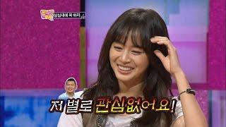 【TVPP】Kim TaeHee – A real introvert , 김태희 – 내 성격 개조하고 싶다, 너무 조용해 @Come and Play