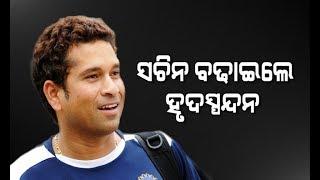 Reporter Live: Sachin Tendulkar Tweet To Attend Hockey World Cup Final 2018 In Odisha