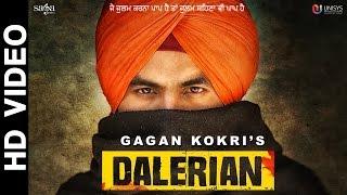 Dalerian – Gagan Kokri