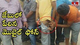 Mobile Phone Busted in Pocket : Ravulapalem..