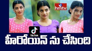 Aishwarya Rai look-alike: TikTok star gets heroine chance..