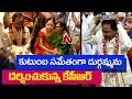 KCR  worships in Vijayawada Durga temple (Visuals)
