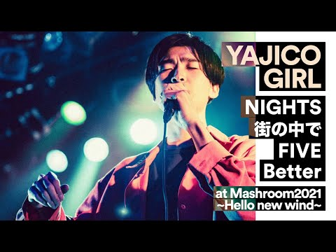YAJICO GIRL - NIGHTS / 街の中で / FIVE / Better [Live at LIQUIDROOM Mashroom2021]