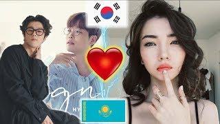 Корейский певец видит казахстанскую модель. Реакция корейских певцов. /  song wonsub