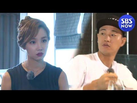 SBS [런닝맨] - 악녀들과 함께 한 '왜 너는 나를 만나서~'