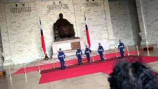 Lăng Tưởng Giới Thạch Đài Loan.
