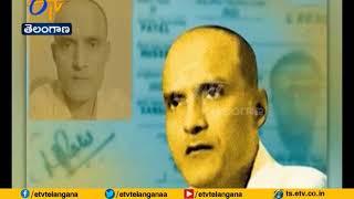 Kulbhushan Jadhav Case: Pakistan to File Second Counter-Me..