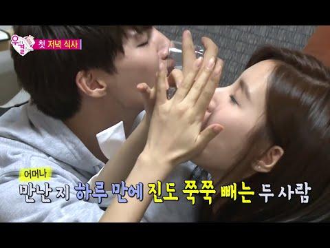 We Got Married, Jae-rim, So-eun (3) #07, 송재림-김소은 (3) 20141004