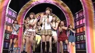SNSD - Way to go (소녀시대 - 힘내!) @ SBS Inkigayo 인기가요 20090308