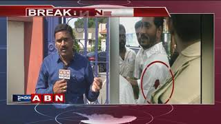 Jagan attack case: HC sends notices to APCM; F2F with lawy..