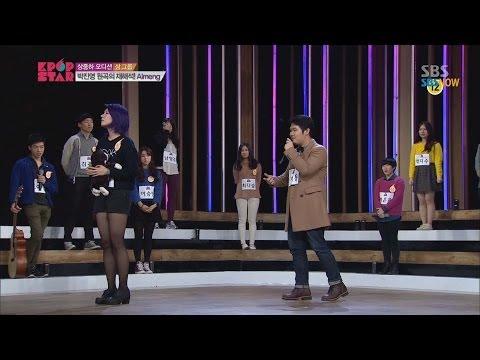 SBS [K팝스타3] - 혼성듀오, 알멩의 '내가 사는 그집이 왜 네 집이었어야 해?'