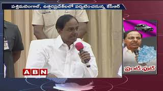 Reason Behind CM KCR's Federal Tour after 3rd phase pollin..
