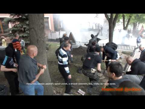 Бой у Донецкой областной прокуратуры. 01.05.2014