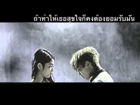 G Dragon - That XX Cover Thai Uncensored Version 18+