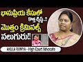 Advocate Ramya Akula about actress, Bhanupriya case