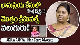 Advocate Ramya Akula about actress, Bhanupriya case..