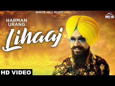 Lihaaj (Full Song) Harman Urang - Gupz Sehra