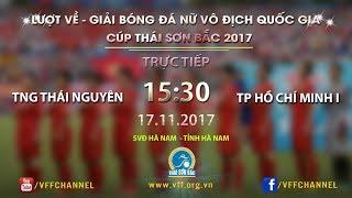 FULL |TP Hồ Chí Minh I vs TNG Thái Nguyên | Lượt về Giải bóng đá nữ VĐQG 2017