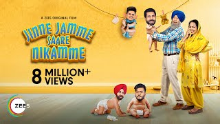 Jinne Jamme Saare Nikamme Punjabi Movie Video HD