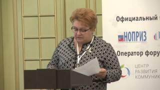 Форум СРО 2016 КРУГЛЫЙ СТОЛ IV