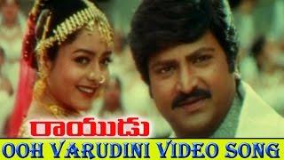 Rayudu Movie || Ooh Varudini Video Song || Mohan Babu, Soundarya, Rachana