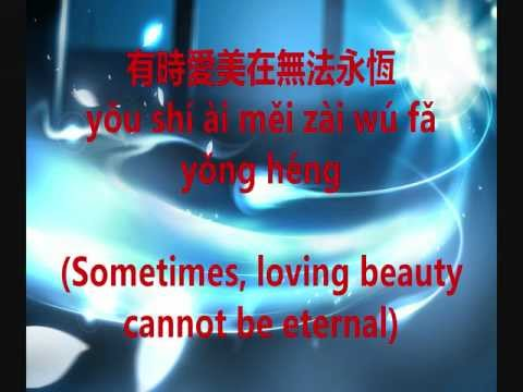 傷痕 (Shang Hen) [Scar] Pinyin and English (Remake) - 胡彥斌 (Anson Hu)