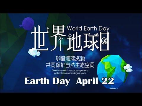 《地球你好嗎?》世界地球日 Earth Day: April 22 ♥ 愛惜地球 • 保護環境 ♥ 演唱:黑鴨子合唱組   ♥