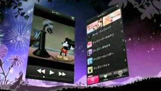 ディズニー携帯12