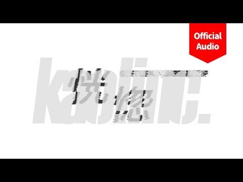蛋堡 SOFT LIPA x JABBERLOOP 【恍惚】