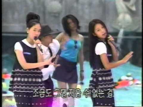 핑클 - Blue Rain (Live, 1998年)