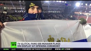 American tells RT why he waved Russian flag at PyeongChang