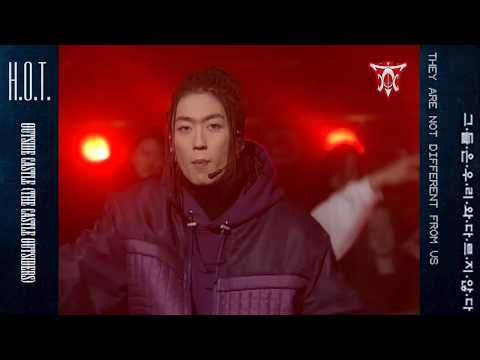 H.O.T.「Outside Castle」Stage Mix/TV Performance Compilation