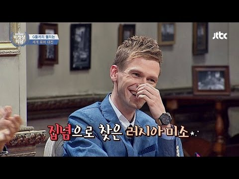 (Eng sub) A true German humour- Nobody beats Germans in space science! & Celine Dion parody 비정상회담48회