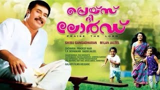 new malayalam full movie 2015   price the lord   mammootty malayalam full movie 2015