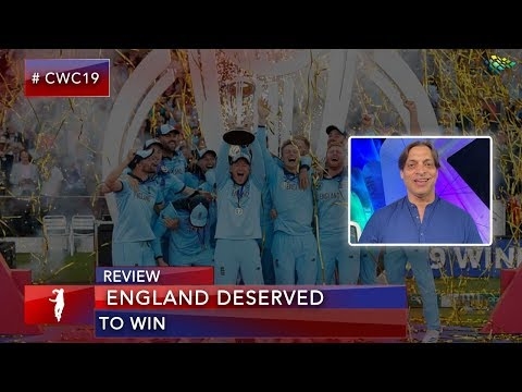 Cricket Won Today | Shoaib Akhtar on NZ vs ENG Final | World Cup 2019