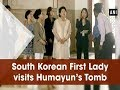 South Korean First Lady visits Humayun's Tomb