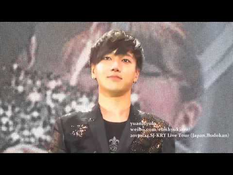 [Yesung Focus]130124 Super Junior KRY Special Winter Concert in Budokan D3 - Ending