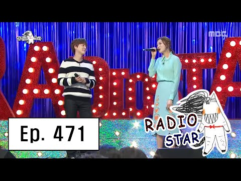 [RADIO STAR] 라디오스타 - Lee Sung-kyung & Gyu-hyun sung 'A Whole New World' 20160323