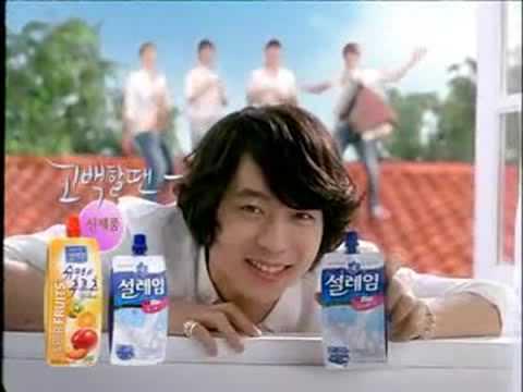 TVXQ '설레임' CF