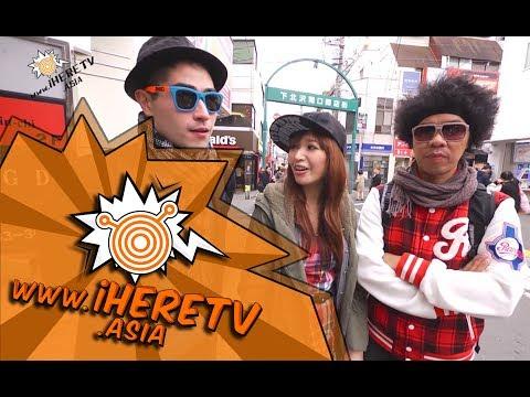 Kimochiii in Japan Part7 ตอน ภารกิจพิชิตใจสาวญี่ปุ่น!!