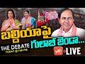 LIVE: The Debate On GHMC Mayor Election 2021 | TRS Vs BJP Vs MIM | Telanagana News | YOYO TV Channel