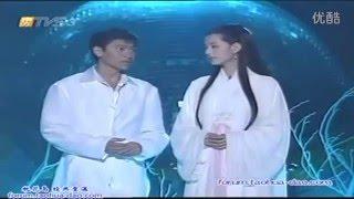 Lưu Đức Hoa và Tiểu Long Nữ (1995) song ca cùng nhau