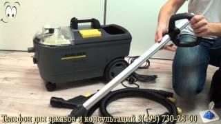 Моющий пылесос керхер инструкция по применению - Руководства, Инструкции, Бланки