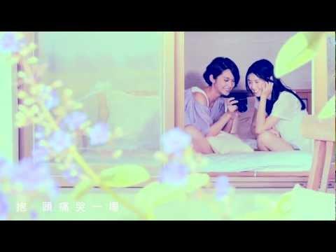 楊丞琳 Rainie Yang《曬焦的一雙耳》Official Music Video