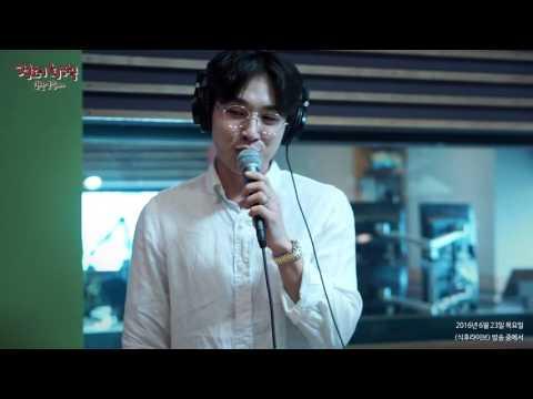 Lee Suk Hoon - I'll Be There, 이석훈 - I'll Be There [정오의 희망곡 김신영입니다] 20160623