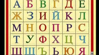 Буквички