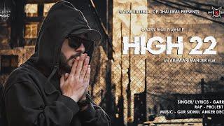 High 22 – Ga2ry – Projekt P