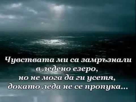 Baixar Bruce Dickinson - Tears Of The Dragon + Превод