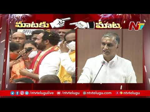Minister Harish Rao counter to Union Minister Kishan Reddy